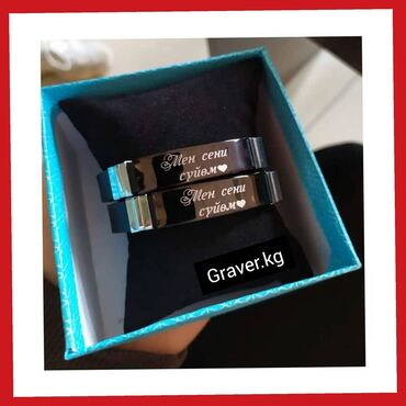 Силиконовые браслеты- идеальный подарок для ваших любимых. Нанесение