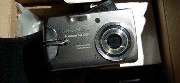 Продаю фото аппарат!!! В рабочем состоянии!!! Только нету батарейки