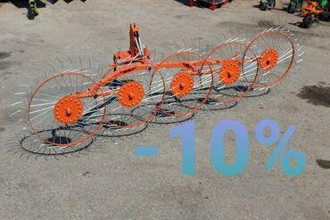 Трактор т 40 цена новый - Кыргызстан: Грабли ворошилки, колесно-пальцевые (солнышко), оцинкованные зубья про