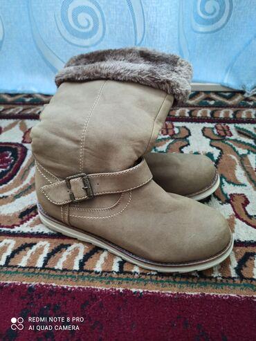 Зимняя обувь, 37размер. Новая, размер не подошёл. Фирмы LC Waikiki