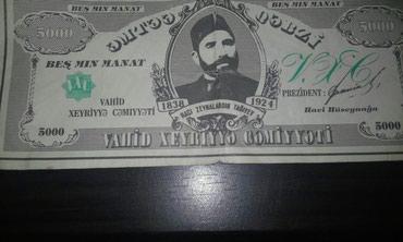 bmw z4 2 2i mt - Azərbaycan: 1994 cu ilin Əmtəə qəbzi 5000 manat satilir. normal