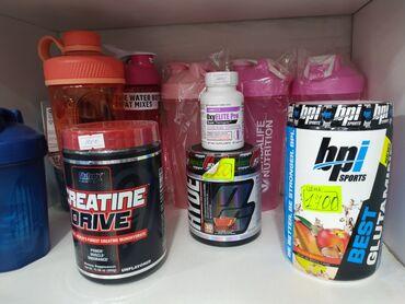 спортивное питание гейнер в Кыргызстан: Спортивное питание спортпит креатин аминокислоты гейнеры протеины