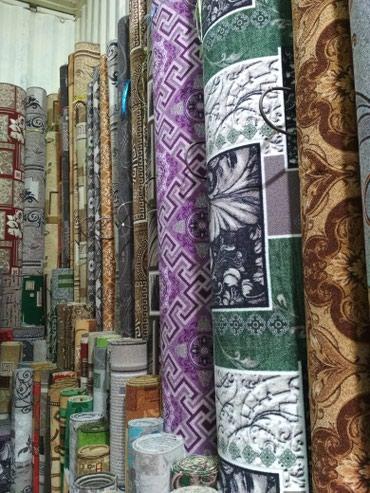 Паласы ковролин Беларуские Турецкие в Бишкек