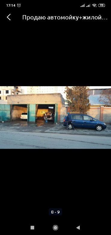 Заводы и фабрики - Кыргызстан: Продаю : авто-мойку +дом . адрес фрунзе/ала-арчинская83. красная книга
