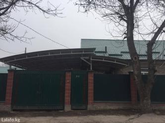 Срочно сдаю пол дома! БЕЗ ХОЗЯИНА! в Бишкек