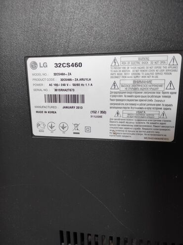 Продается телевизор LG оригинал, работает отлично, имеется пульт и рес