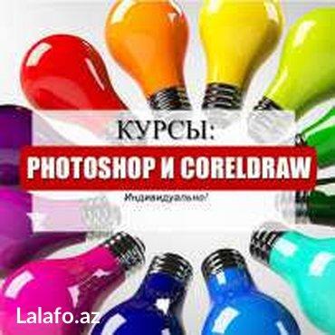 Bakı şəhərində Coreldraw — bir çox dizayner və rəssam tərəfindən vektor qrafikasının