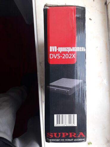 video-cassette-player в Кыргызстан: DVD и Blu-ray плееры