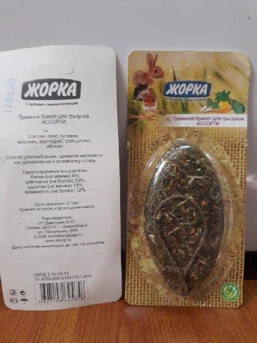 Травяной брикет Жорка для грызунов АССОРТИ