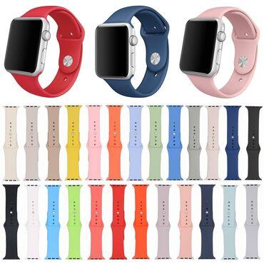 vakansii apple в Кыргызстан: Ремешок для apple watch силиконовый (38-40mm; 42-44mm)   удобный сил