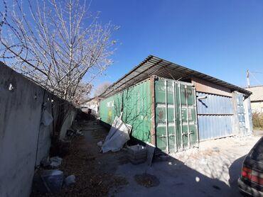 контейнер 40 тонн в Кыргызстан: Продаю 2 контейнера соединённые по 40 тон. утепленый