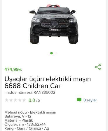 Salam deyerli musderi xoş gəlmisiniz sizi bənzərzis endirimlər