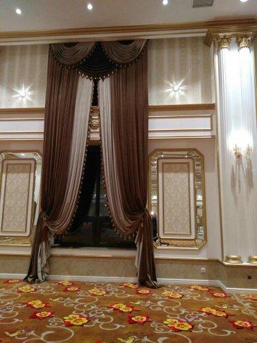 дизайнер бишкек в Кыргызстан: Текстильное оформление (шторы, скатерти для кафе, чайзаны и ресторанов