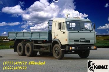 УСЛУГА: Камаз-53212 (бортовой).Доставка и в Бишкек