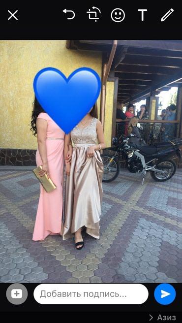 Платье, для кормляших мам.  в Баетов