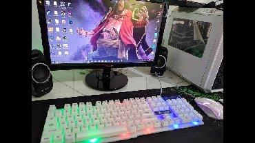 Другие аксессуары для компьютеров и ноутбуков в Кыргызстан: Проводная Радужная подсветка GTX300 освещенные мультимедиа