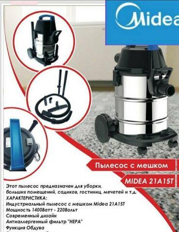 MVC 21A15- MIDEA производственный пылесос Снова в наличии по супер цен