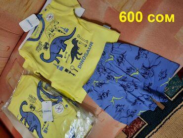 Наборы в Кыргызстан: Детская корейская одежда 0-3 годика оптом и в розницу