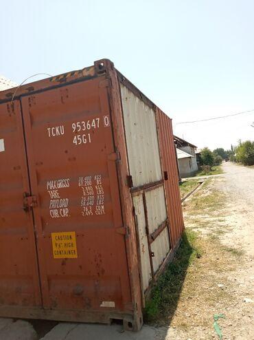 Оборудование для бизнеса в Кара-Суу: Кантейнер баасы