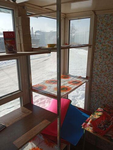 медный купорос где продается в Кыргызстан: Продается киоск / магазинчик ( можно перевезти ). Звонить по номеру