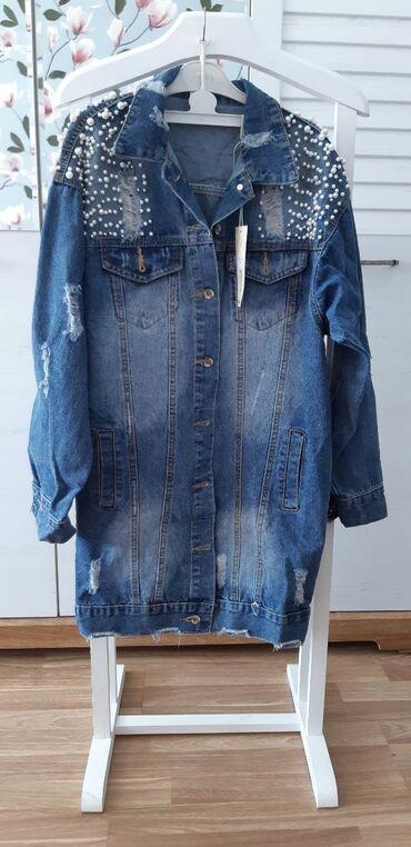 Продаю новую джинсовую куртку подайдет с 42 до 46