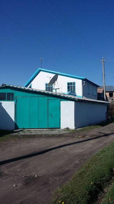 продам ульи в Кыргызстан: Продам Дом 100 кв. м, 5 комнат