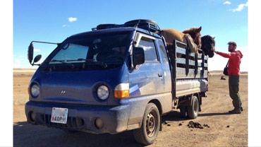 Портер такси ;кочуруу ,жук в Бишкек