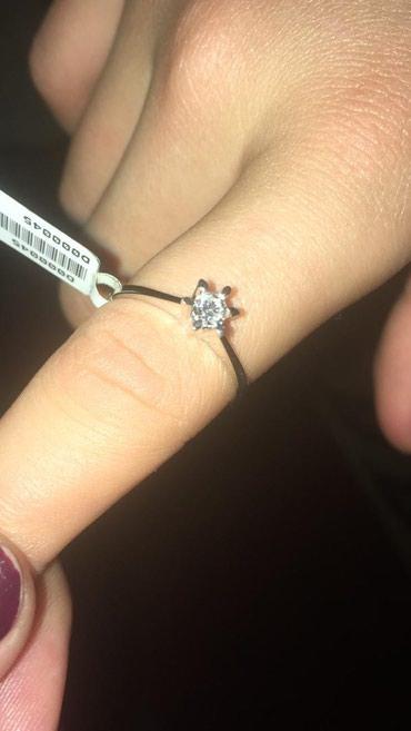 Кольцо с бриллиантом белое золото 14 карат, цена 300$ в Бишкек
