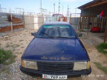 Транспорт - Ат-Башы: Audi 100 1.8 л. 1988