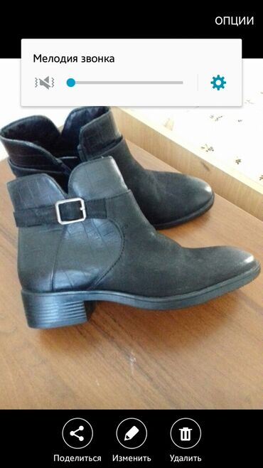 Продаю демисезонные кожаные ботиночки. 37 размер новые