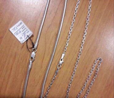 Midas 14k цепочка - Кыргызстан: Цепочки новые серебро 925!° россия.Якорная 60см. 8,3гр