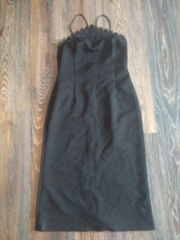 Вечернее платье. ткань плотная стрейч с блеском. верх обшит кружевом