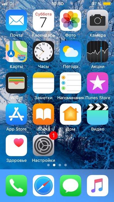 Айфон 5s продаю за 13000 память 32 г обращятся по телефону 0700877732 в Кемин