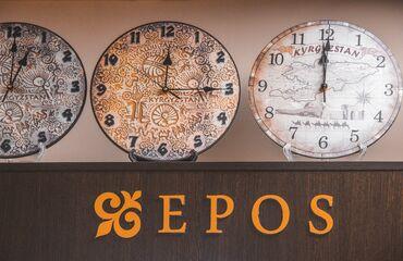 ОРИГИНАЛЬНЫЕ ЧАСЫ!!!Яркие и оригинальные часы EPOS с изображением