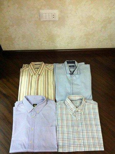 Bakı şəhərində продаются рубашки производство Великобритания размер М  в хорошем