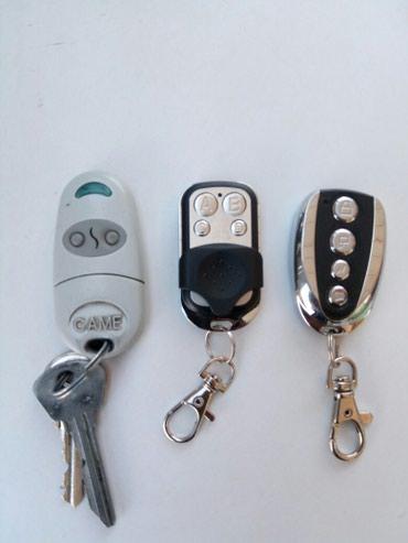 Запасной чип ключи пульт в Бишкек