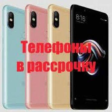 берекет гранд телефоны в рассрочку в Кыргызстан: Телефоны в рассрочку в простых условиях на 2 месяца начальный взнос