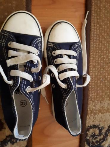 Dečije Cipele i Čizme | Srbobran: Starke očuvane
