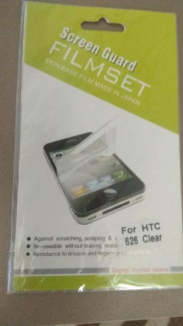 plyonka - Azərbaycan: HTC 626 üçün plyonka satılır. Bağlı, upakovkada.Продается пленка для
