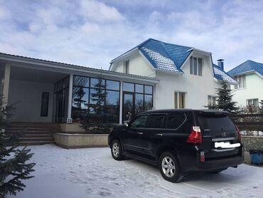 дом на иссык куле купить в Кыргызстан: 280 кв. м 4 комнаты, Утепленный, Теплый пол, Бронированные двери