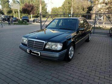 Транспорт - Кара-Балта: Mercedes-Benz E 320 3.2 л. 1995 | 280000 км