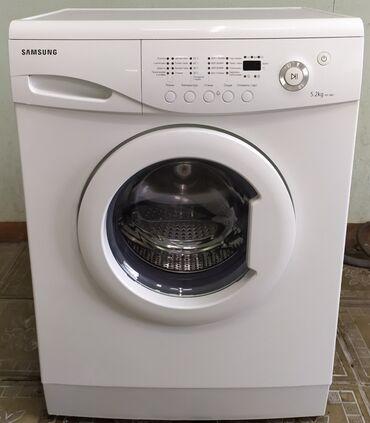 Б/У стиральная машинка автомат Самсунг на 5.2 кг в идеальном рабочем