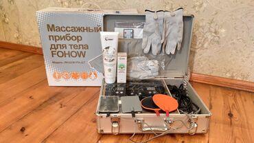 70 elan | TIBBI MƏHSULLAR: FOHOW masaj aparatı.2500azn alınıb. Çox az işlənilib. Yeni