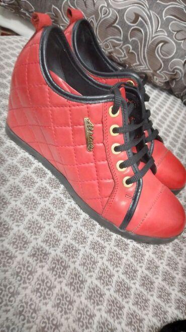 Личные вещи - Орто-Сай: Продам кожаную обувь, состояние отличное, размер 39,адрес 12мкр