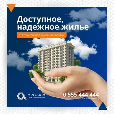 canon 5d mark 1 в Кыргызстан: Продается квартира: 1 комната, 45 кв. м