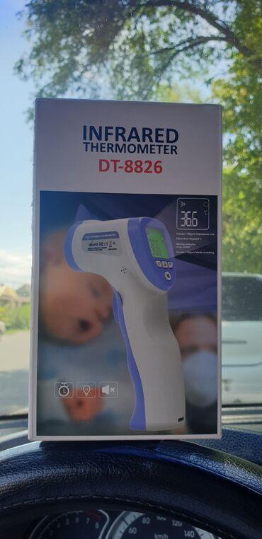 мичуринский квартал бишкек цены в Кыргызстан: Инфракрасный термометр DT-8826  Абсолютно новые. Самые низкие цены в г