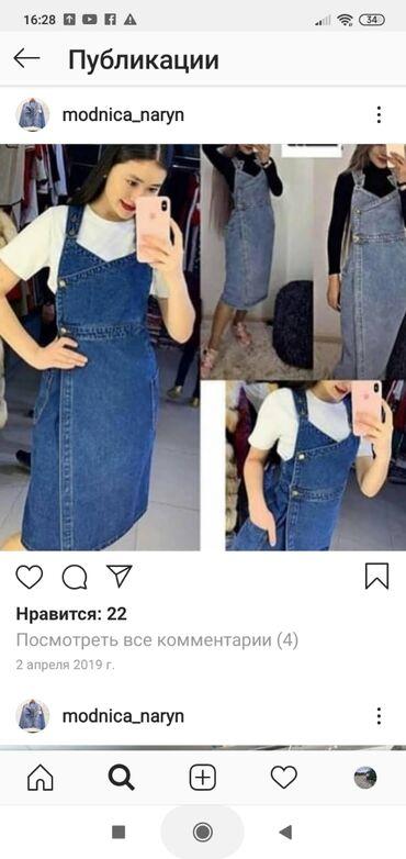 Продоется сарафан джинсовый новый отдам за 1000 брала за 1800 размер