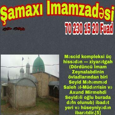 @ Shamaxi _Imamazade @ @ @ 9 azn  @ Mob Fuad @ Tur