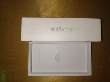 QUTU iPhone 5, White, 64GB - Bakı