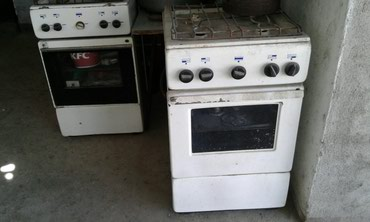 Продаю! Рабочие газовые плитки/печки. в Бишкек